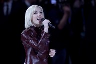 """Carly Rae Jepsen Features on EDM Producer Gryffin's New Song """"OMG"""""""