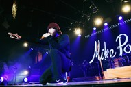 Mike Posner: I Took a (Anti-Venom) Pill (Because I Got Bit by a Baby Rattlesnake) in Colorado