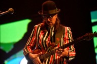 Primus to Perform Rush's <i> A Farewell To Kings </i> on Upcoming Tour