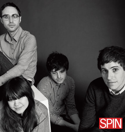 pains-pure-heart-spin.jpg