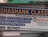 Shashank Classes coaching class