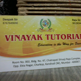 Vinayak Tutorials coaching class