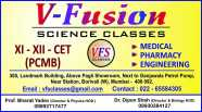 V fusion Science Classes coaching class