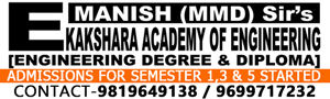 Ekakshara Academy of Engineering coaching class