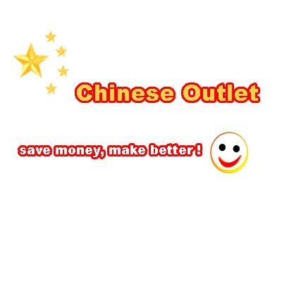 Chinese Outlet