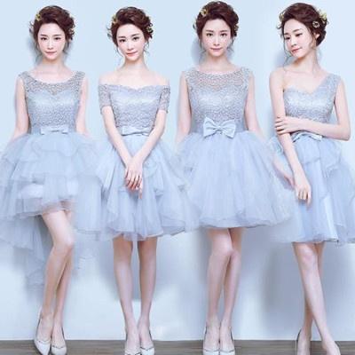 Fashion_For_U