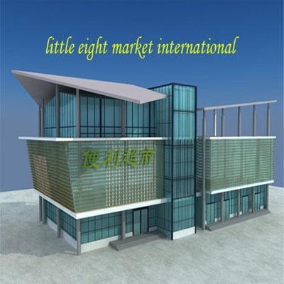 little eight market international