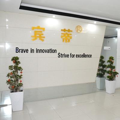 PuJiang BinDi Trading Co., Ltd