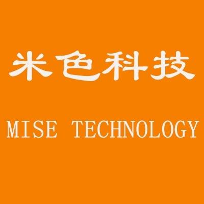 mise technology