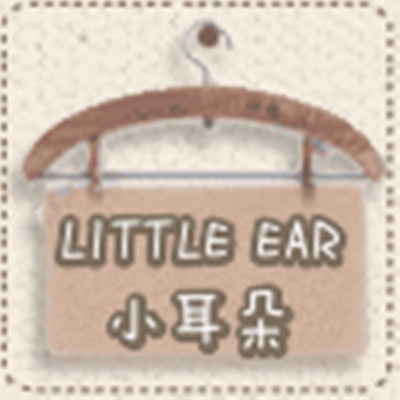 Little Ear