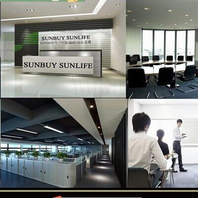 Sunbuy(HK)