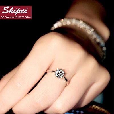 Sino TSJ Jewelry