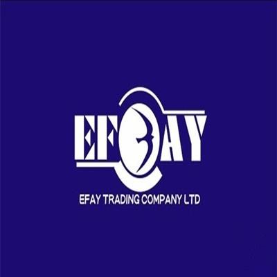 Goodyear International Trade Co. Ltd