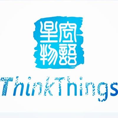 Shenzhen Think Things Co.LTD