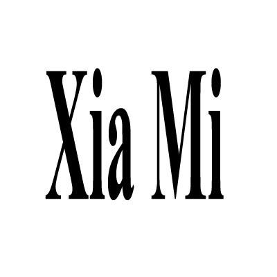 Xia mi Baby is an authorized merchant