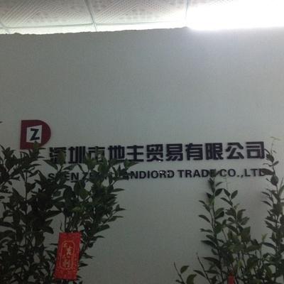 shenzhenshidizhumaoyiyouxiangongsi