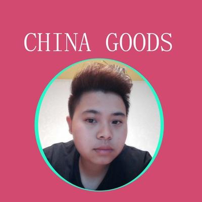 china_goods