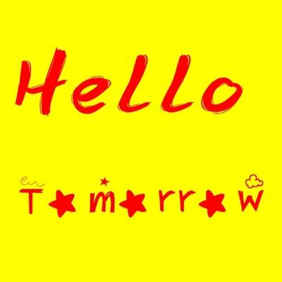 HelloTomorrow