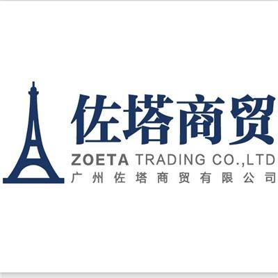 Zuota Trading CO.,LTD