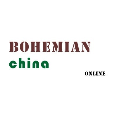 Guangzhou Bohemian China Limited