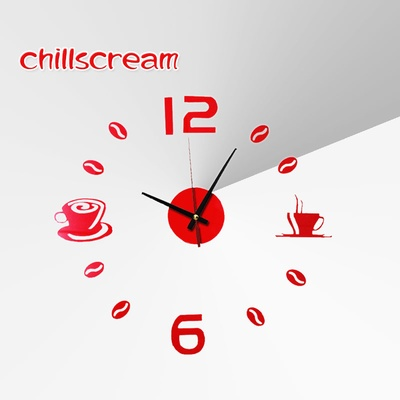 chillscream