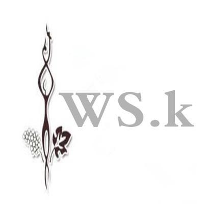 whisk fashion