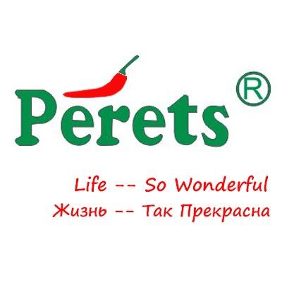 Perets