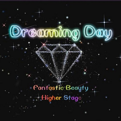 Dreaming DAY