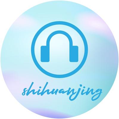 shihuanjing
