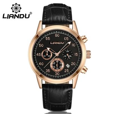 qixing watch