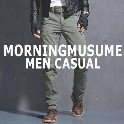 MorningMusume