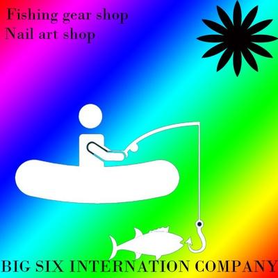 BIG SIX  INTERNATION COMPANY