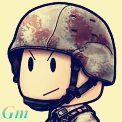 Gmin Trading Company