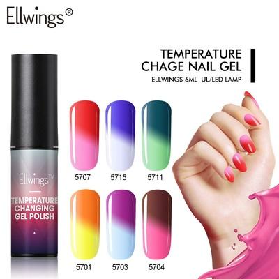 Ellwings