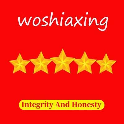 woshiaxing