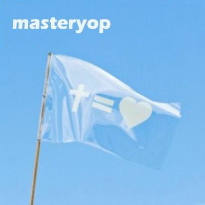masteryop