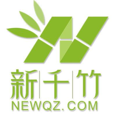 NewQZ