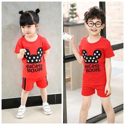 UE_Kids