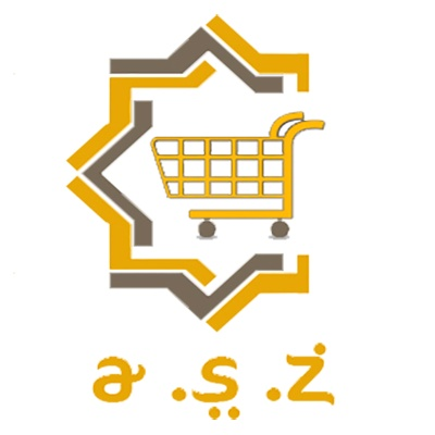 ArabianShoppingZone