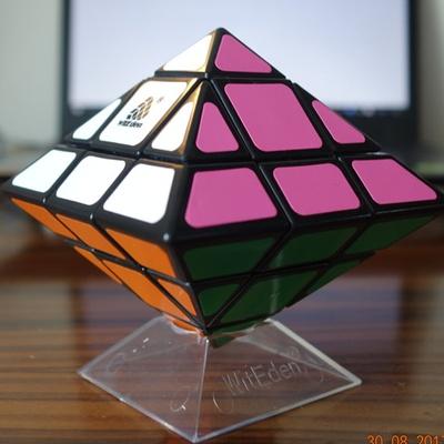 1688 magic cube