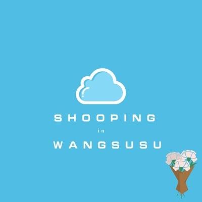 wangsusu