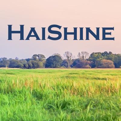Haishine Garden Tool Store