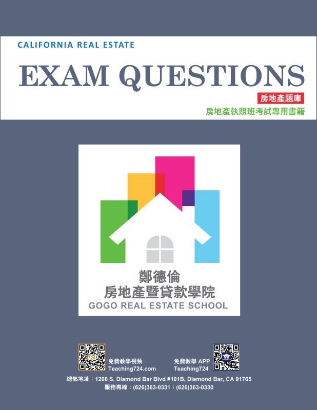 Exam book image