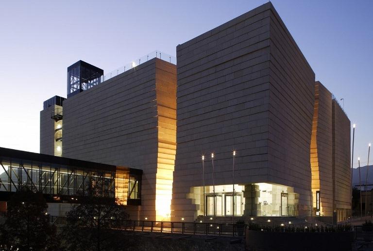 7. Museo del Noreste
