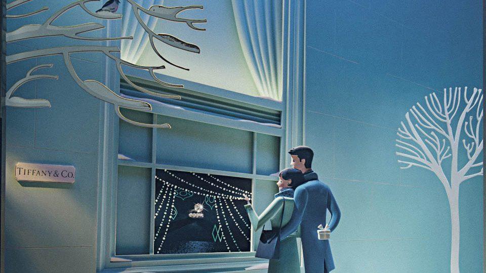 Tiffany & Co. – NY