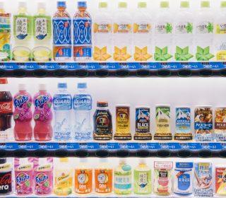 Cosas extrañas que hay en las máquinas expendedoras japonesas