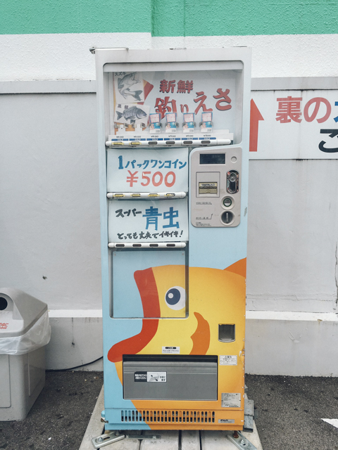 Máquinas expendedoras japonesas revista Travesías