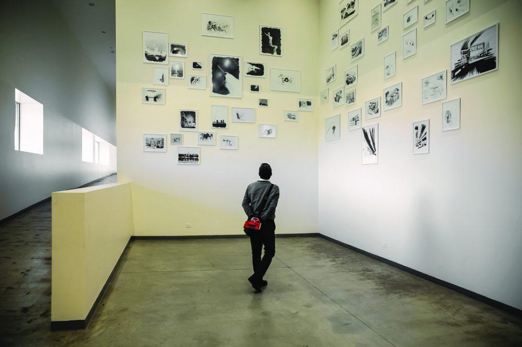Centro Estatal de las Artes de Tijuana
