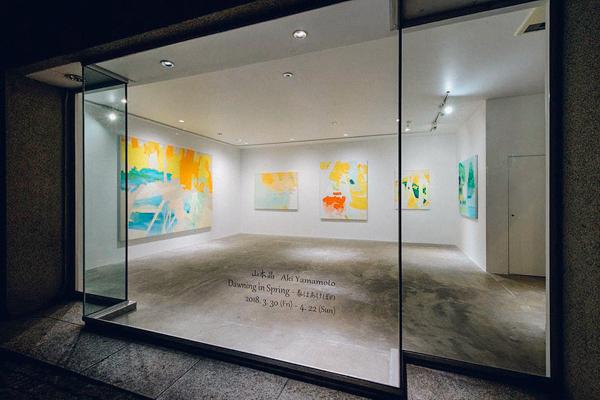 galerias de arte en tokio