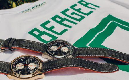 relojería suiza con Berger Joyeros